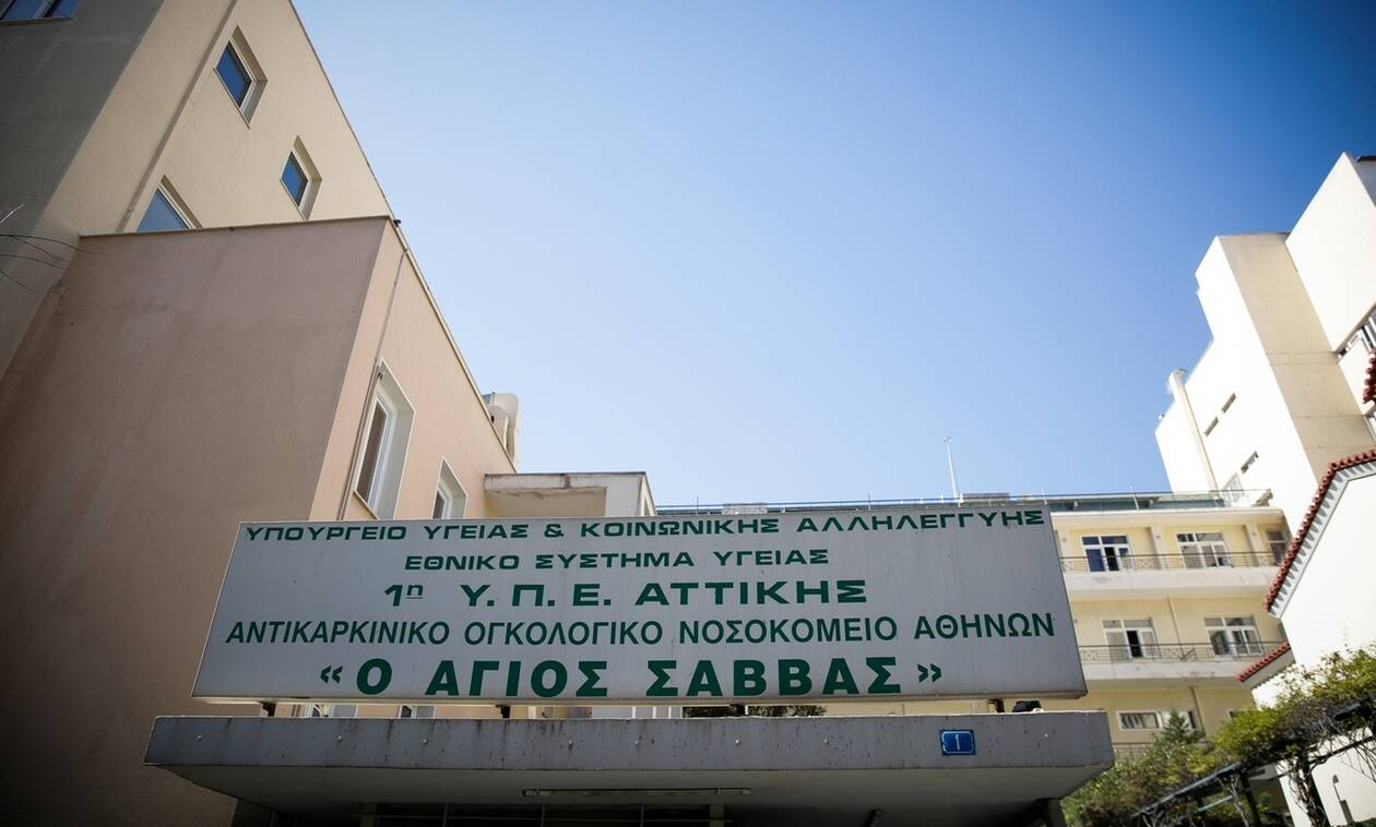 Νοσοκομείο «Άγιος Σάββας»: Καμπάνια για την εθελοντική αιμοδοσία