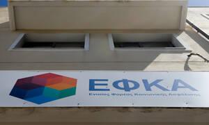 ΕΦΚΑ: Διευκρινήσεις για την παρακράτηση οφειλών από συντάξεις αναπήρων