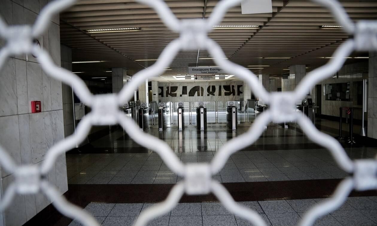Απεργία: Στάση εργασίας την Παρασκευή στο Μετρό και το Τραμ