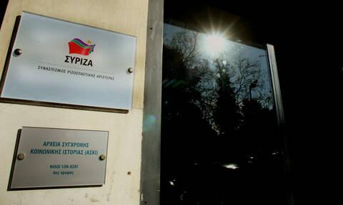 O ΣΥΡΙΖΑ έγινε (και) μπλε: Δείτε το νέο λογότυπο του κόμματος