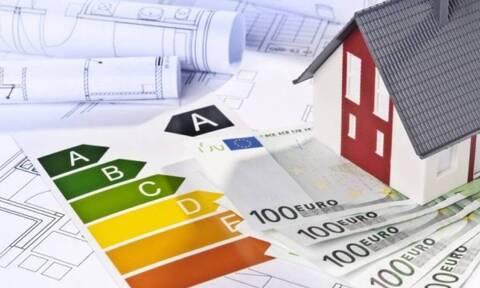 Εξοικονομώ κατ'οίκον: Πότε ξεκινούν οι αιτήσεις - Δείτε ΕΔΩ όλες τις πληροφορίες