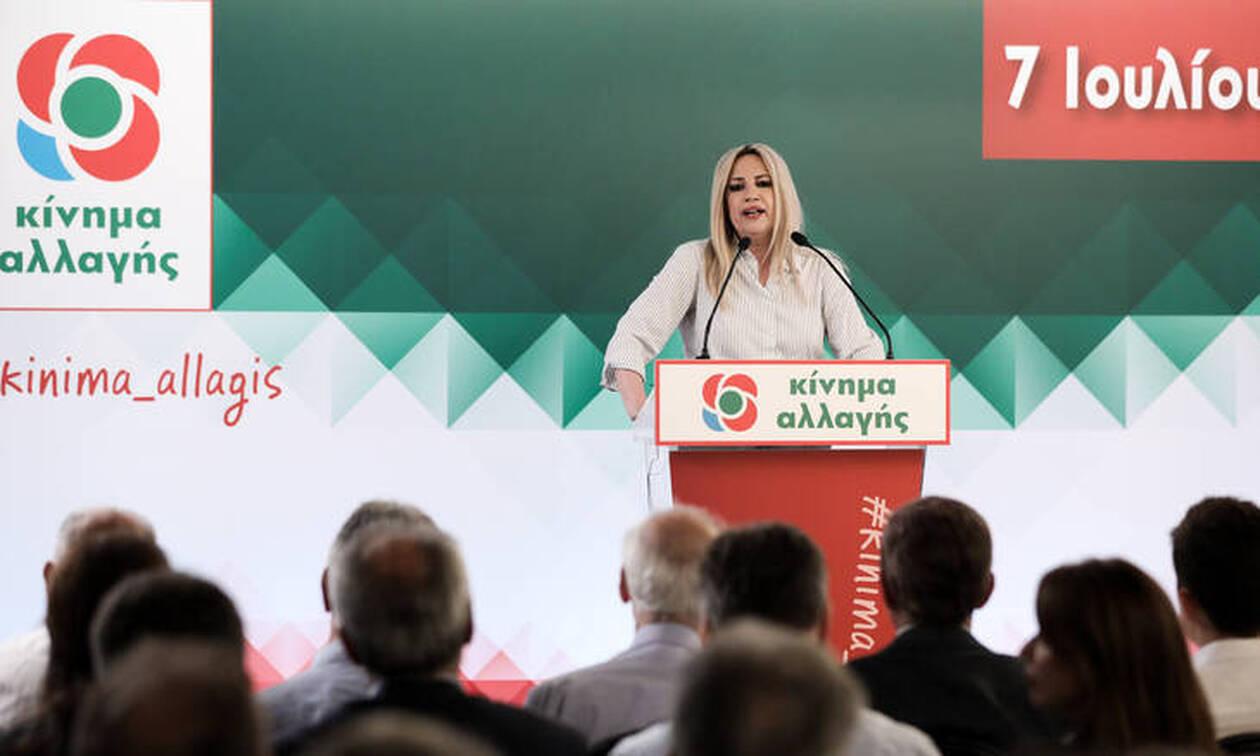 Εθνικές εκλογές 2019: Αυτοί είναι οι πρώτοι υποψήφιοι του Κινήματος Αλλαγής