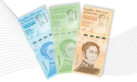 Βενεζουέλα: «Καλπάζει» ο πληθωρισμός - Η Κεντρική Τράπεζα κυκλοφορεί νέα χαρτονομίσματα