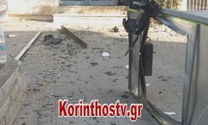 Κόρινθος: Έκρηξη σε ΑΤΜ - Οι δράστες έγιναν αντιληπτοί