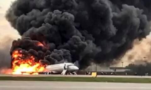 Ρωσία: Αυτά είναι τα αίτια για την πυρκαγιά στο Sukhoi (vid)