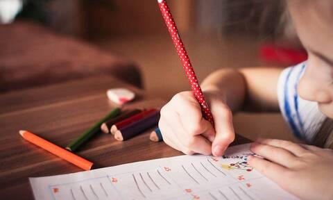 Μέχρι πότε μπορείτε να κάνετε αίτηση εγγραφής στα Κέντρα Δημιουργικής Απασχόλησης Παιδιών