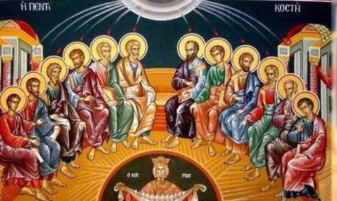 Κυριακή της Πεντηκοστής: Τι γιορτάζουμε σήμερα