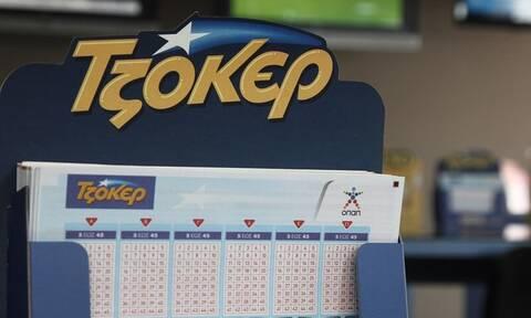Κλήρωση Τζόκερ (16/6/2019): Αυτοί είναι οι τυχεροί αριθμοί που κερδίζουν τα 700.000 ευρώ