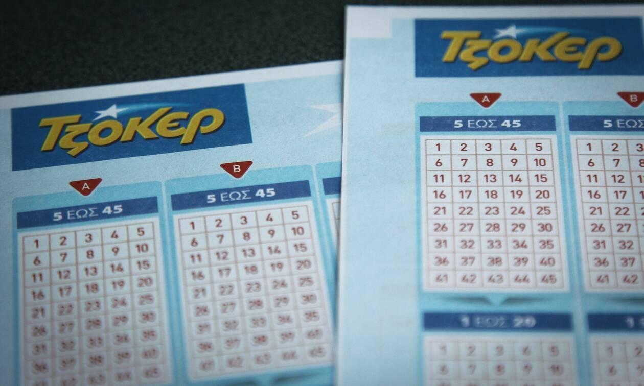 Τζόκερ: Αυτό είναι το ποσό που θα μοιράσει την Πέμπτη (20/06) - Τα συστήματα για να το κερδίσετε