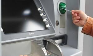 Αποζημιώσεις απολύσεων μέσω e-banking: Από πότε ισχύει