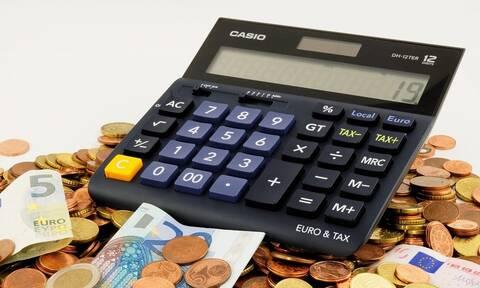 Ποιες πληρωμές θα γίνουν μέχρι τέλη Ιουνίου - Δείτε ΕΔΩ αναλυτικά