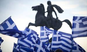 «Ημέρα Πένθους», λέει σε ανακοίνωσή της ελληνική ομάδα για τον ένα χρόνο από τη Συμφωνία των Πρεσπών