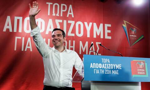 Τσίπρας: Mπορούμε να πετύχουμε τη μεγαλύτερη εκλογική ανατροπή