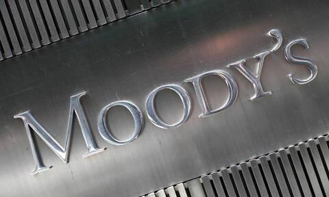 «Χαστούκι» από Moody's στην Τουρκία: Υποβάθμισε το αξιόχρεο 18 τουρκικών τραπεζών