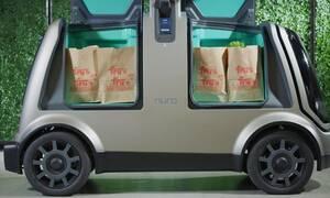 Σε λίγο τα ψώνια από το σούπερ μάρκετ θα έρχονται σπίτι με αυτόνομα αυτοκινητάκια
