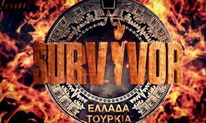 Survivor spoiler - διαρροή: Αυτή η ομάδα κερδίζει σήμερα την ασυλία (19/06)
