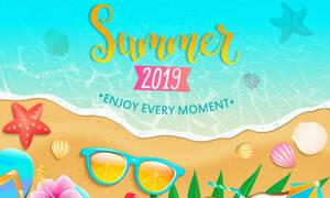 Καλοκαίρι 2019: Για ποια ζώδια γυρίζει ο τροχός στα ερωτικά και τα οικονομικά;
