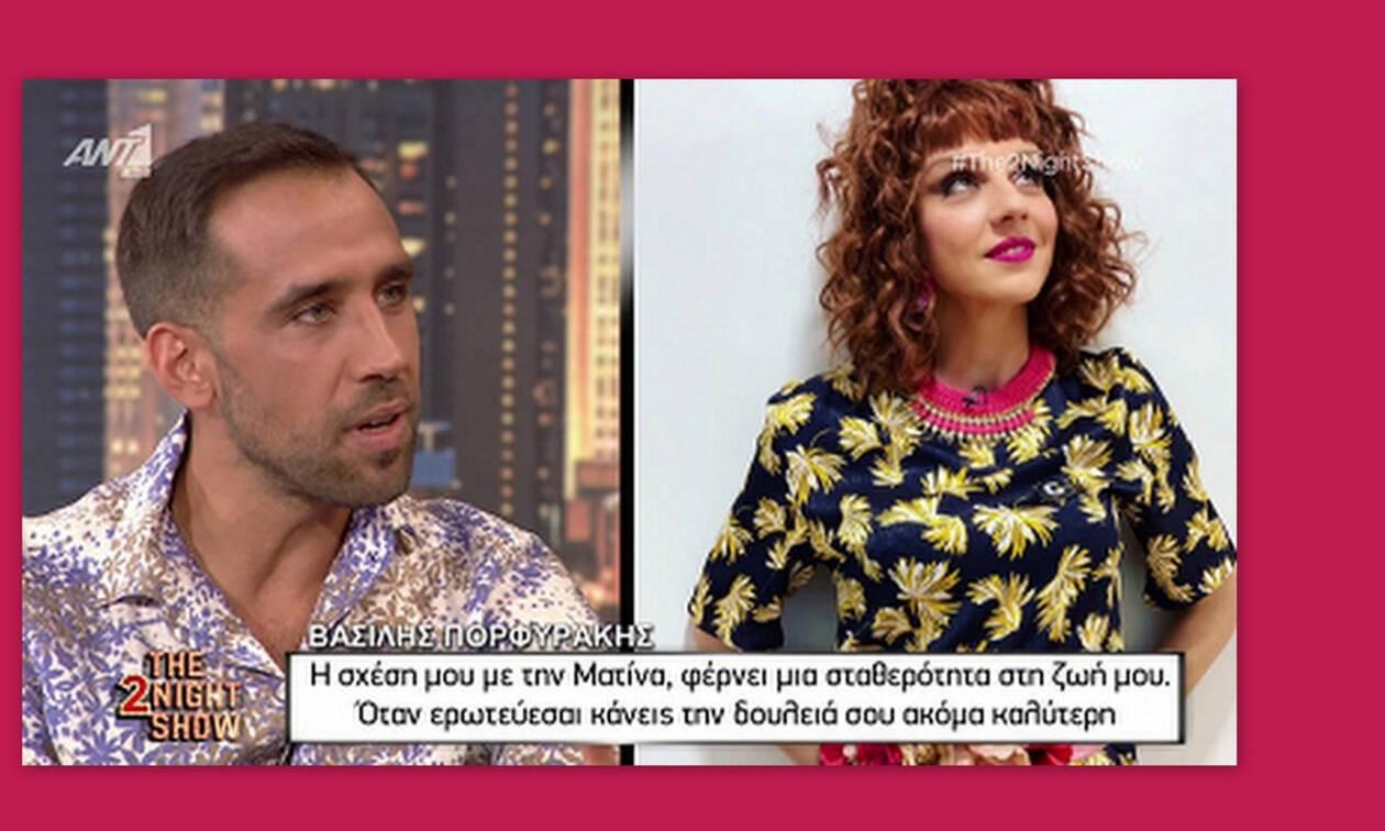 The 2night Show: Η εξομολόγηση του Πορφυράκη για τις δυσκολίες και την τρυφερή σχέση του με τη Βάνια