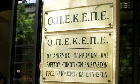 ΟΠΕΚΕΠΕ: Πληρωμές ύψους 1 εκατ. ευρώ σε 497 δικαιούχους