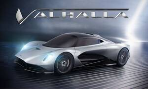 To νέο hypercar της Aston Martin θα ονομάζεται Valhalla