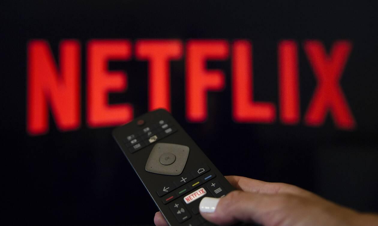 Netflix: Aυξάνει από σήμερα τις τιμές στην Ελλάδα - Δείτε πόσο