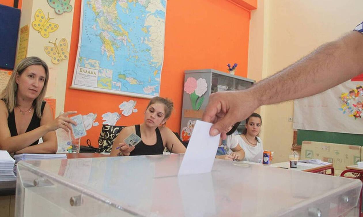 Νέα δημοσκόπηση - «βόμβα»: Δείτε τη διαφορά ΝΔ - ΣΥΡΙΖΑ