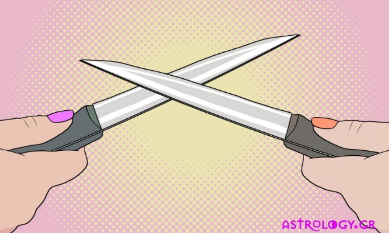 Poll: Ποια ζώδια όταν είναι στον ίδιο χώρο «βγάζουν μαχαίρια»;