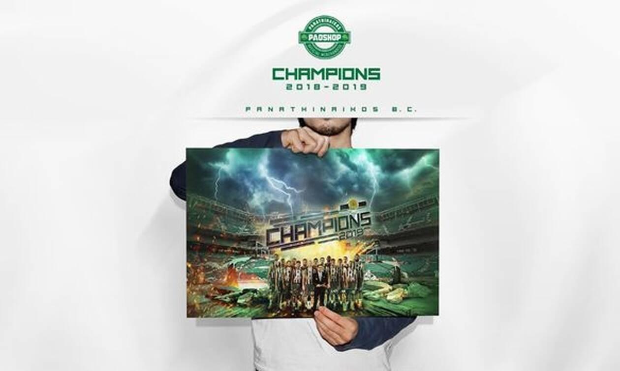 Αφίσα Πρωταθλητή στο Paoshop
