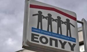 Ο ΕΟΠΥΥ αποζημιώνει τους γονείς που τα παιδιά τους χρειάζονται θεραπείες ειδικής αγωγής