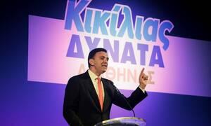 Βασίλης Κικίλιας: Ήρθε η ώρα να μιλήσουμε δυνατά (vid)