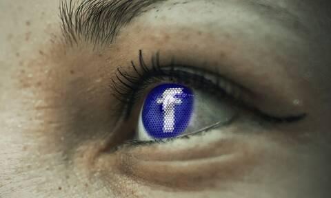 Τι αποκαλύπτουν οι αναρτήσεις στο Facebook για την υγεία μας