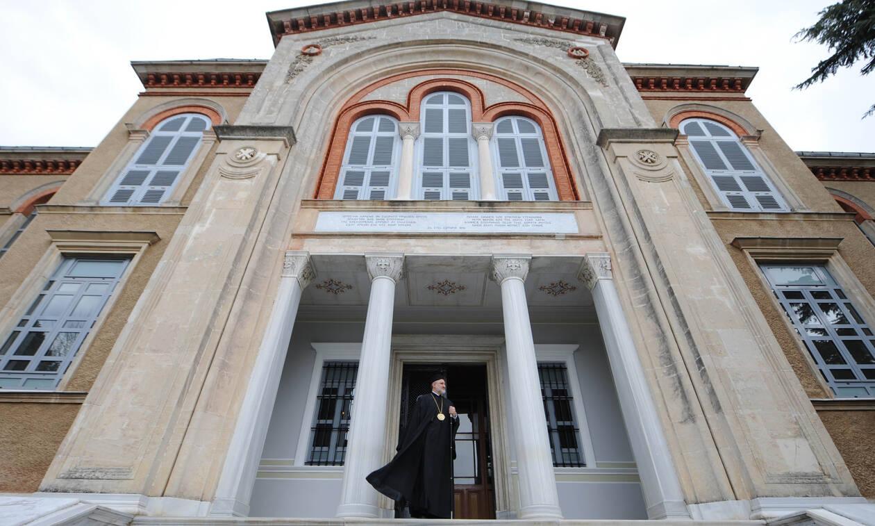 Ηχηρό μήνυμα Πομπέο σε Ερντογάν: Ανοίξτε εδώ και τώρα τη Θεολογική Σχολή της Χάλκης