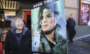 ΣΟΚ: Δείτε τι βρήκαν στο κρεβάτι όπου πέθανε ο Michael Jackson