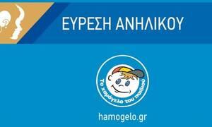 Θεσσαλονίκη: Αίσιο τέλος στην εξαφάνιση 15χρονης