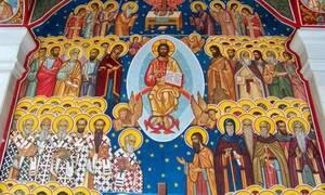 23 Ιουνίου - Γιορτή σήμερα: Των Αγίων Πάντων