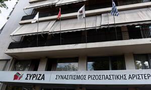 ΣΥΡΙΖΑ για Μοροπούλου: Ο κ. Μητσοτάκης οφείλει σήμερα κιόλας να την αποπέμψει