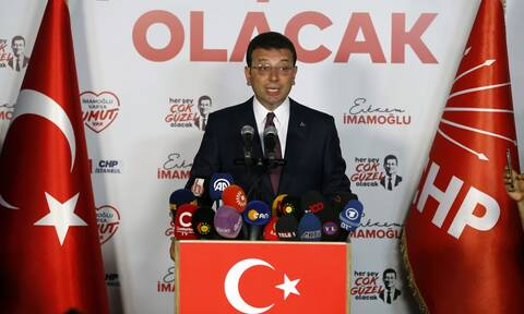 Αποτελέσματα εκλογών Κωνσταντινούπολη: Εκρέμ Ιμάμογλου - «Μία νέα αρχή για την Τουρκία»