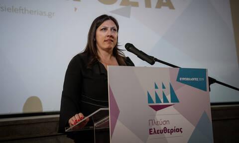 Εκλογές 2019: Οι υποψήφιοι της Πλεύσης Ελευθερίας σε όλη την Ελλάδα