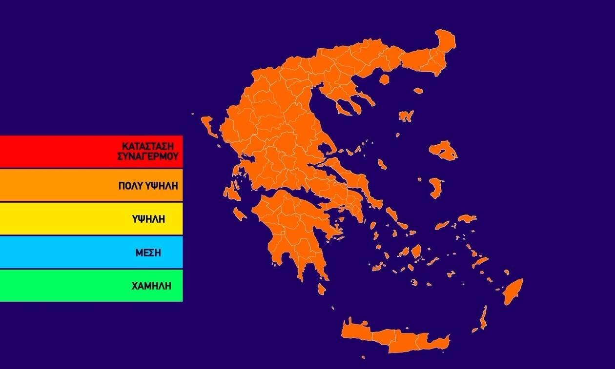Πορτοκαλί συναγερμός! Ο χάρτης πρόβλεψης κινδύνου πυρκαγιάς για την Τρίτη 25/6 (pic)