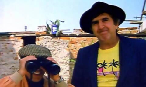 Πώς είναι σήμερα οι πρωταγωνιστές της θρυλικής ελληνικής ταινίας; (pics+vid)