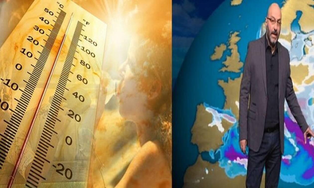 Καιρός: Με τι θερμοκρασίες θα ψηφίσουμε στις εκλογές! Το διάγραμμα του Σάκη Αρναούτογλου (photo)