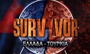 Survivor Τελικός: Ξαφνική εμπλοκή. Πού θα γίνει τελικά την Κυριακή το βράδυ; Ελλάδα ή Τουρκία;