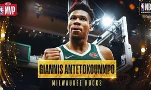 Ο Γιάννης Αντετοκούνμπο είναι ο 2ος Ευρωπαίος που έγινε MVP στο NBA (vid)