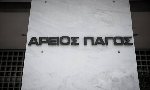 Άρειος Πάγος: Αναφορά για δέσμευση του τραπεζικού λογαριασμού του κατέθεσε ο Φρουζής