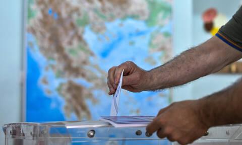 Νέα δημοσκόπηση: Δείτε τη διαφορά ανάμεσα σε ΣΥΡΙΖΑ και ΝΔ