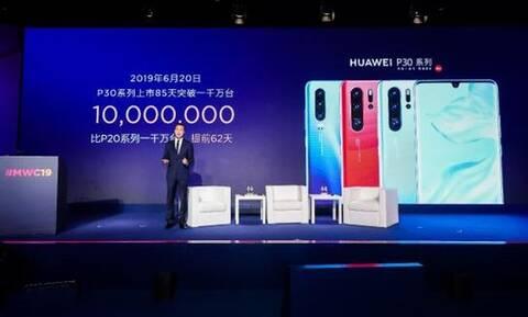 HUAWEI P30 series: Η σειρά smartphones σπάει το ρεκόρ φθάνοντας τα 10 εκατ. πωλήσεις