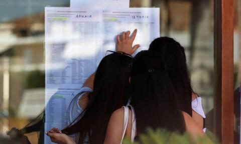 results.it.minedu.gov.gr - Πανελλήνιες 2019: Την Παρασκευή (28/6) ανακοινώνονται οι βαθμολογίες