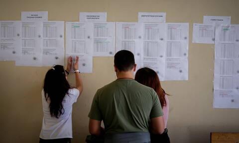 results.it.minedu.gov.gr - Πανελλήνιες 2019: Τέλος στην αγωνία - Ανακοινώνονται οι βαθμολογίες