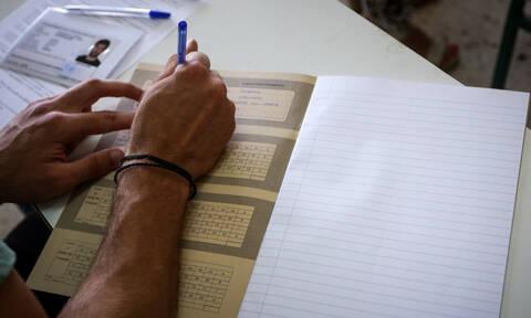 Αποτελέσματα Πανελλαδικών - results.it.minedu.gov.gr: Δείτε ΕΔΩ τους βαθμούς σας