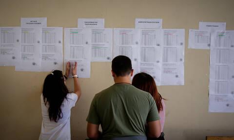 results.it.minedu.gov.gr: Ανακοινώθηκαν τα αποτελέσματα των Πανελληνίων - Πώς θα δείτε τους βαθμούς